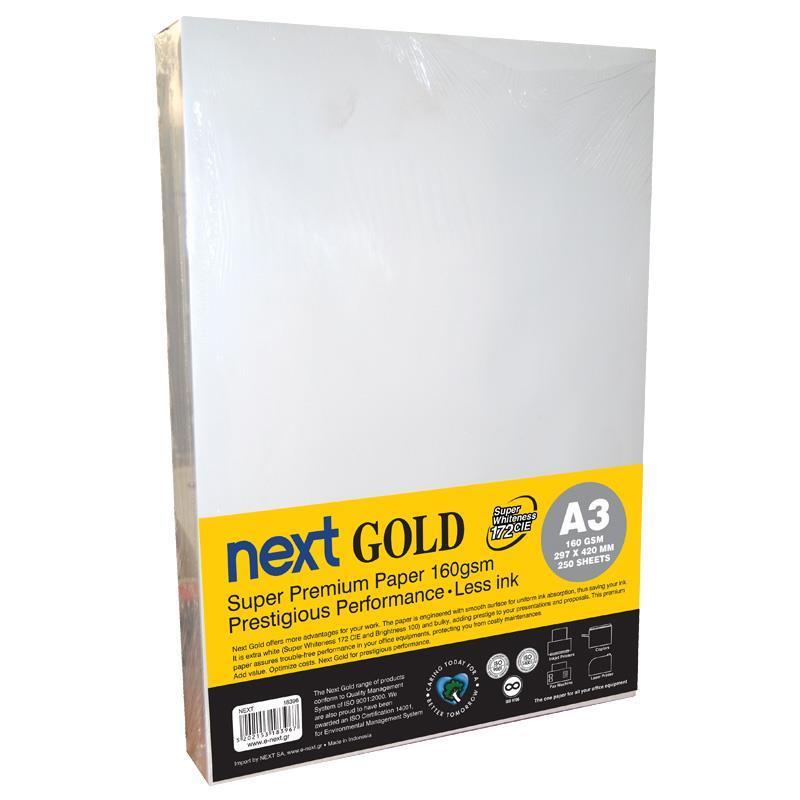 Next Gold A3 160γρ. 250φ. premium copy paper