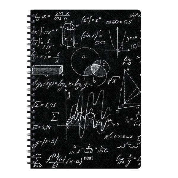 Next trends mathematics τετράδιο σπιράλ 17x25εκ. 3θεμ., 105φ.
