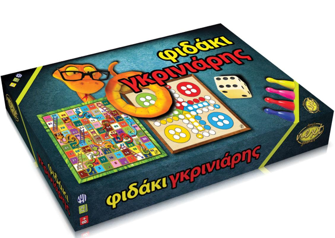 Next επιτραπέζιο παιχνίδι