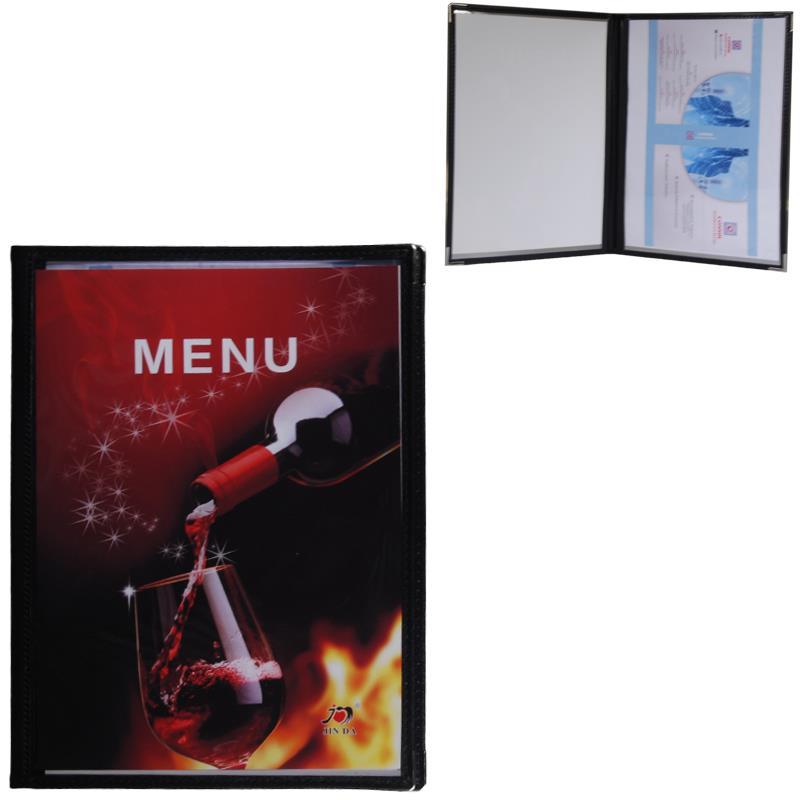 Μενού εστιατορίου μαύρο Υ29.7x21εκ. για 4 σελίδες