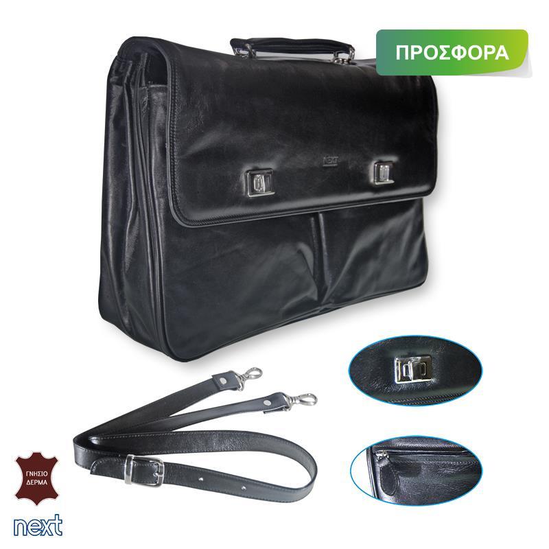 Δερμάτινη τσάντα επαγγελματική 31x31x13εκ. μαύρη
