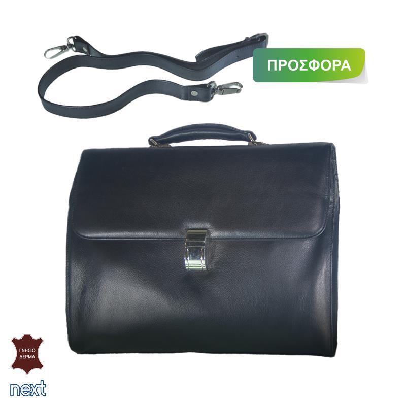 Δερμάτινη τσάντα επαγγελματική 30x40x8εκ, μαύρη