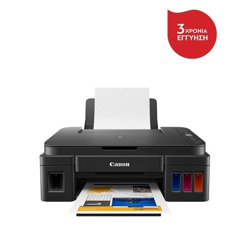 Canon PIXMA G2411 InkTank Multifunction Printer (2313C025AA) (CANG2411)