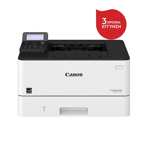 Canon i-SENSYS LBP226DW Mono Laser Printer (3516C007AA) (CANLBP226DW)