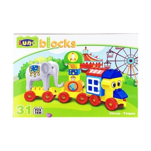 Τουβλάκια Τρενάκι Ελεφαντάκι Luna Toys, 31 Τμχ., 30,5x21x8 εκ.