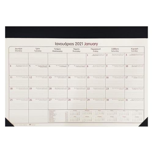 Ημερολόγιο πλάνο μηνιαίο 35x50 μαύρο