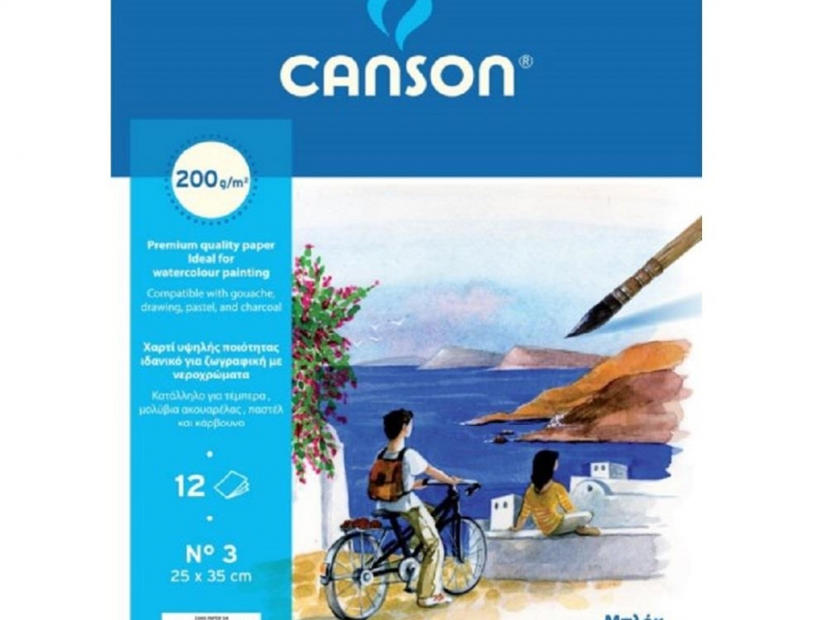 Μπλοκ ακουαρέλας Canson Νο3 200gr 12 φύλλα