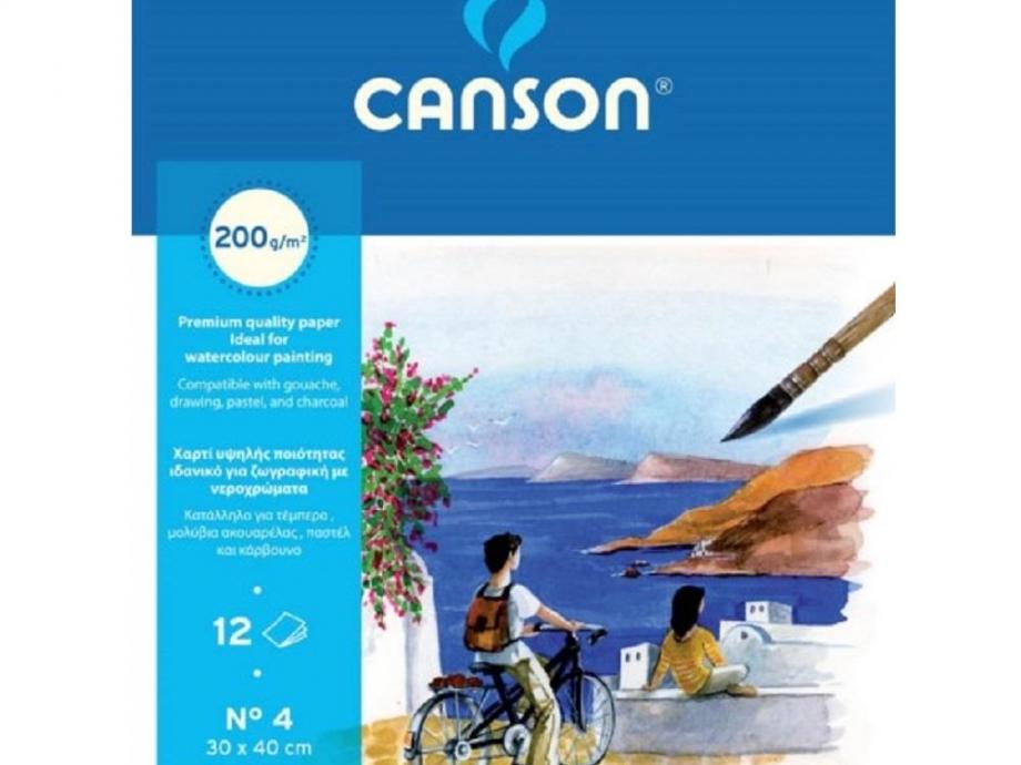 Μπλοκ ακουαρέλας Canson Νο4 200gr 12 φύλλα