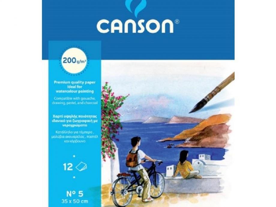 Μπλοκ ακουαρέλας Canson Νο5 200gr 12 φύλλα