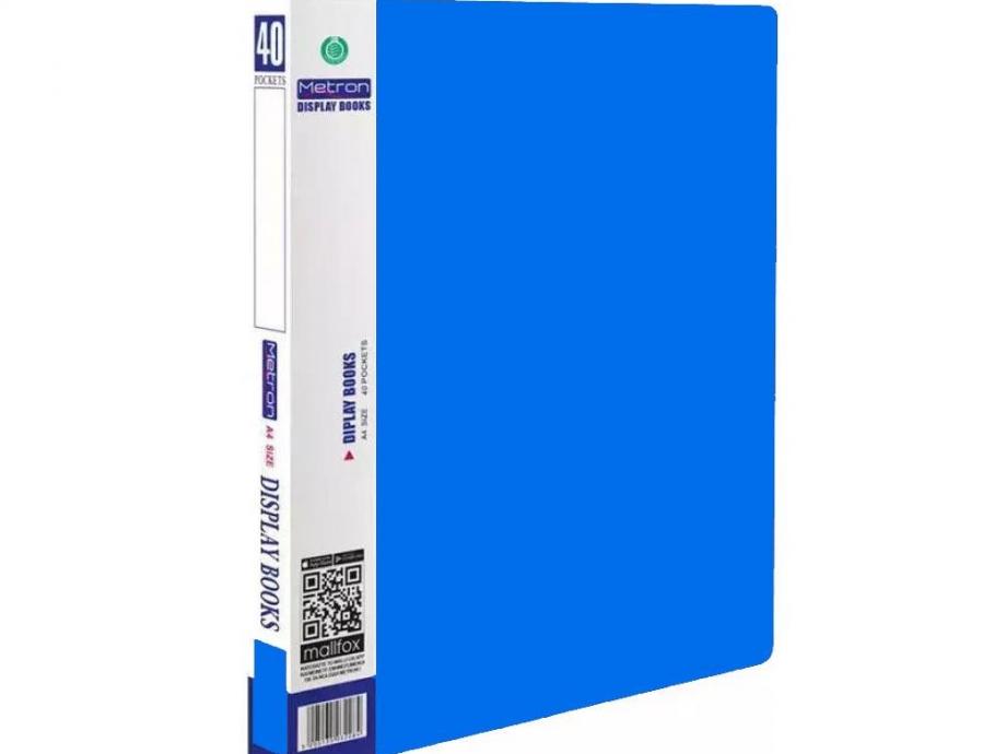 Σουπλ Metron 40 θέσεων μπλε