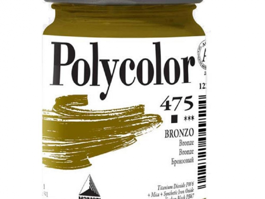 Ακρυλικό Maimeri Polycolor 140 ml 475 bronze