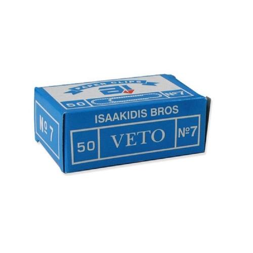 Συνδετήρες Veto Νο 7 μεταλλικοί