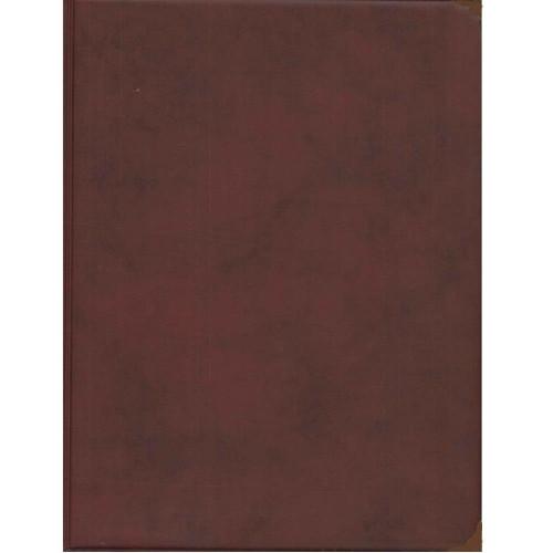 Κατάλογος εστιατορίου Α3 10 φύλλα καφέ μενού