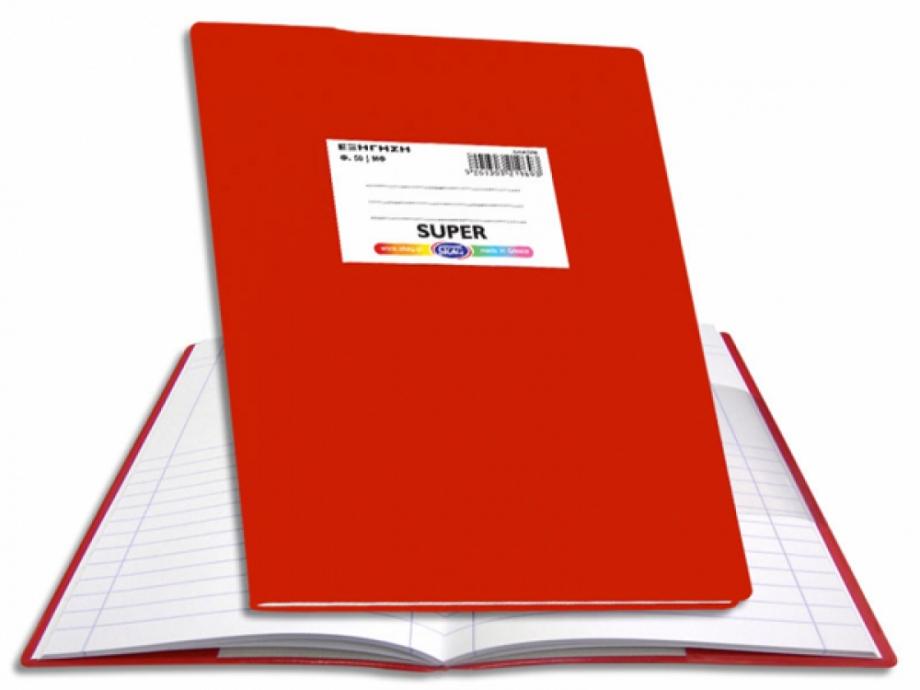 Τετράδιο Super 50φ ντύμα κόκκινο