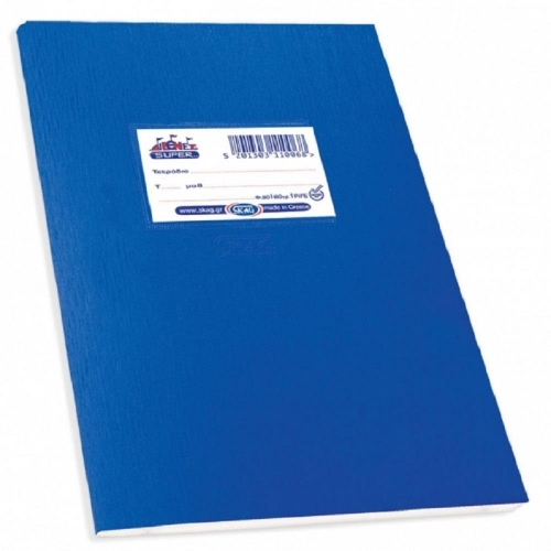 Τετράδιο Super 80φ μπλε