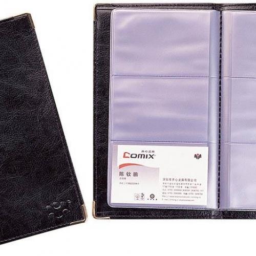 Καρτοθήκη Comix 72 καρτών