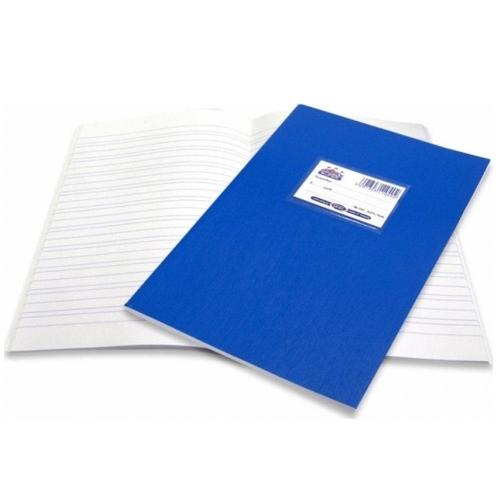 Τετράδιο Super 50φ μπλε διπλοχάρακο