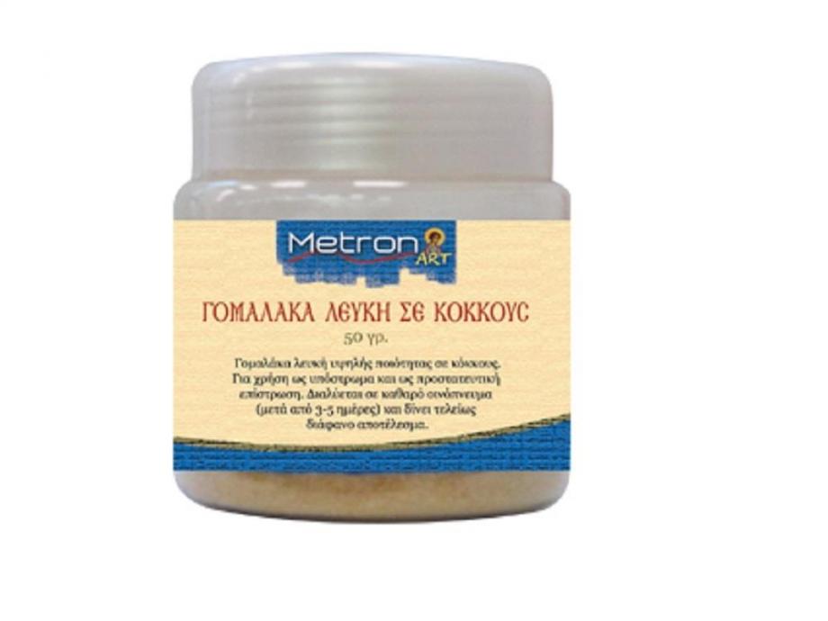 Γομαλάκα λευκή 60 gr Buonarroti