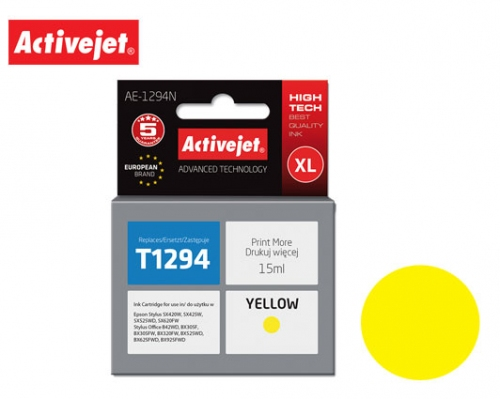 ACTIVE JET INK ΣΥΜΒΑΤΟ ΜΕ EPSON AE-1294N #T1294 YELLOW 15ml (Ν) #C13T12944011