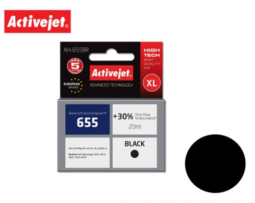 ACTIVE JET INK ΣΥΜΒΑΤΟ ΜΕ EPSON AE-2621N #26XL BLACK 22ml (Ν) #C13T26214012