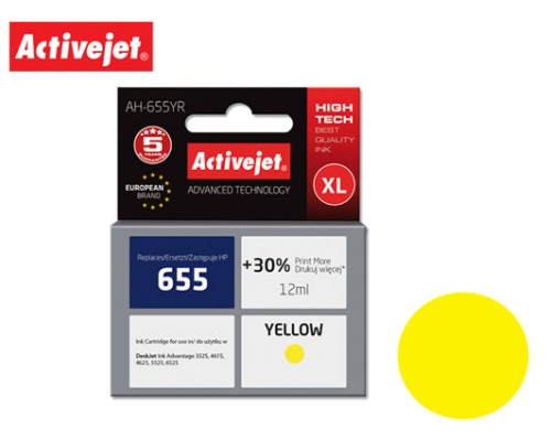 ACTIVE JET INK ΣΥΜΒΑΤΟ ΜΕ HP AH-655YR #655 YELLOW 12ml (Α) #CZ112AE