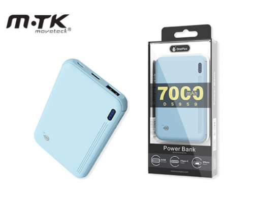 MTK POWER BANK MORPHY 7000mAh 2A/5V 1USB ΜΠΛΕ