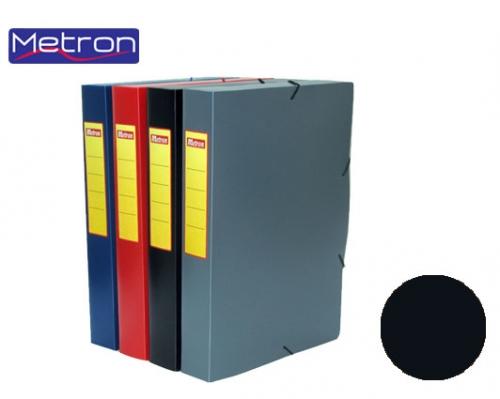 Κουτί λάστιχο Metron 25x35x5cm μαύρο