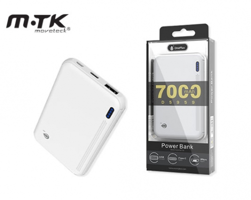 MTK POWER BANK MORPHY 7000mAh 2A/5V 1USB ΛΕΥΚΟ