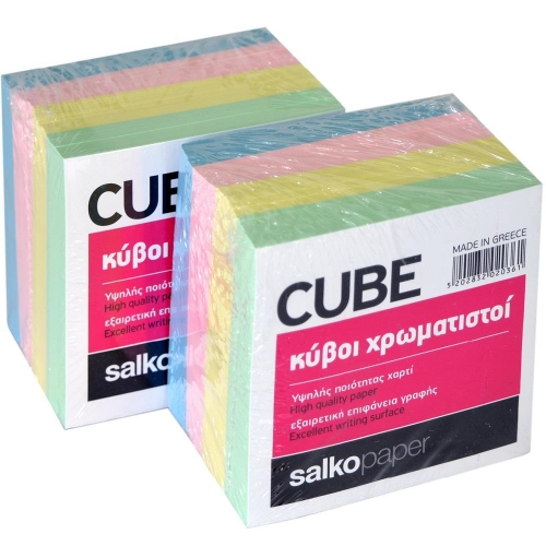 Χαρτιά κύβου Salko 9x9 cm χρωματιστά