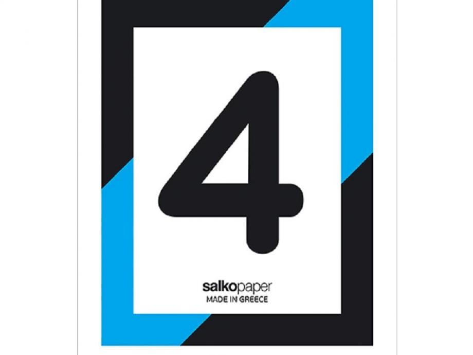 Μπλοκάκι σπιράλ Ν4 ριγέ Salko