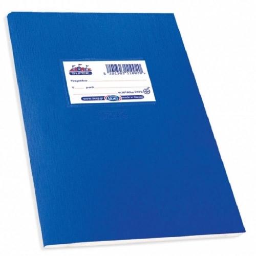 Τετράδιο Super 30φ μπλε