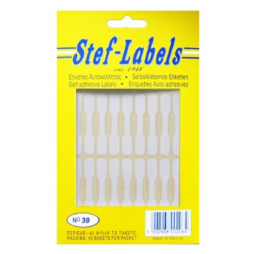 Ετικέτες λευκές Stef Labels No 39 κοσμημάτων