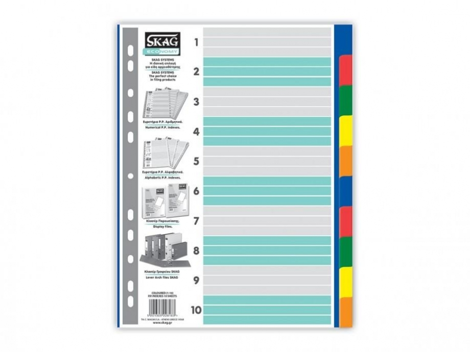 Διαχωριστικά ευρετήρια 1-10 χρώματα Skag