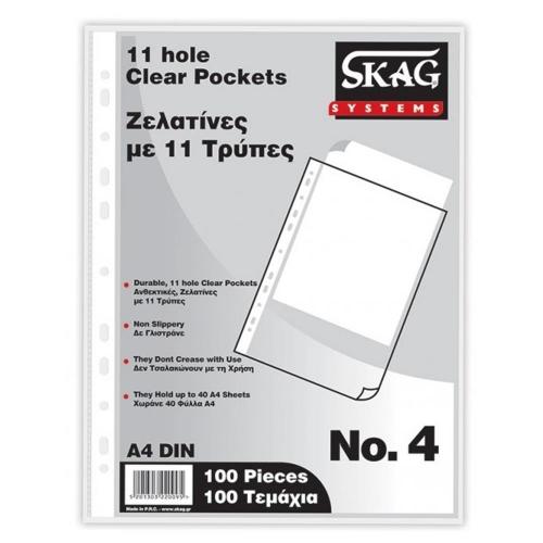 Ζελατίνες με τρύπες Α4 Skag 4 100 τεμ