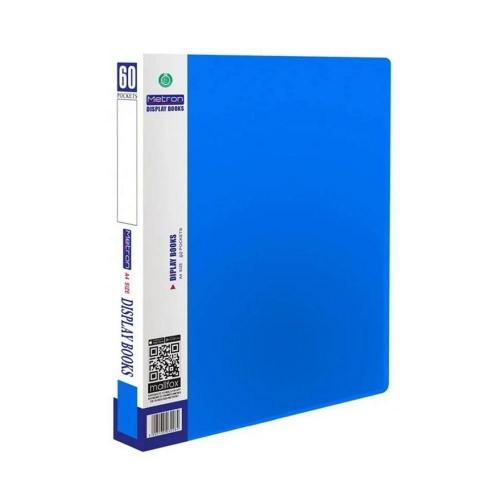 Σουπλ Metron 60 θέσεων μπλε