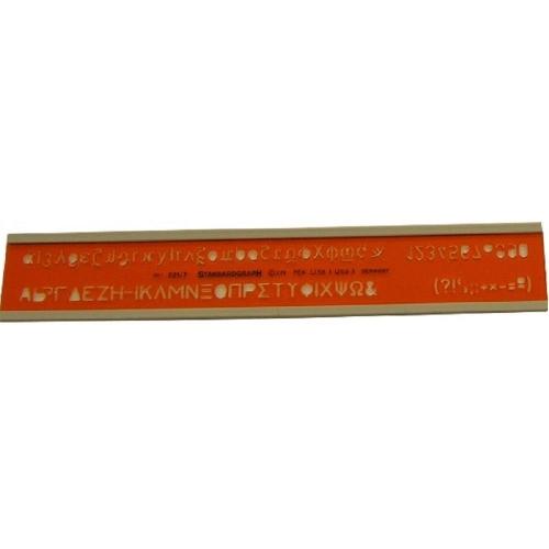 Στένσιλ γραμμάτων Standardgraph Νο 12
