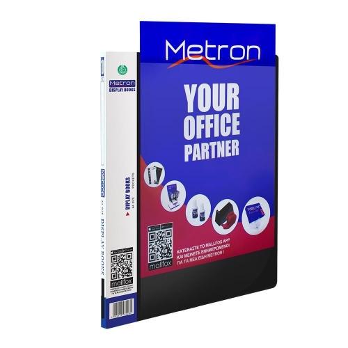 Σουπλ Metron θήκη εξώφυλλο 10 θέσεων μαύρο