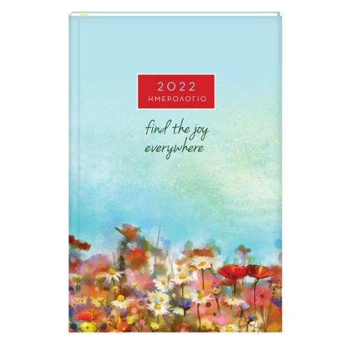 Ημερολόγιο 2021 Flexbook 14x21 green a