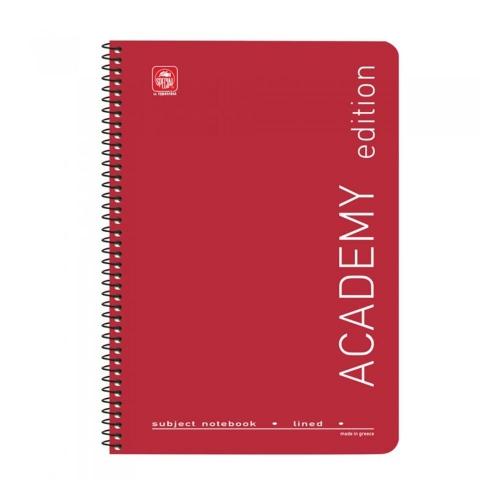 Τετράδιο σπιράλ 17x25 Academy 2 θεμάτων