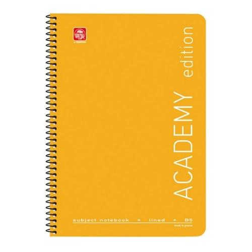Τετράδιο σπιράλ Α4 Academy 3 θεμάτων κίτρινο