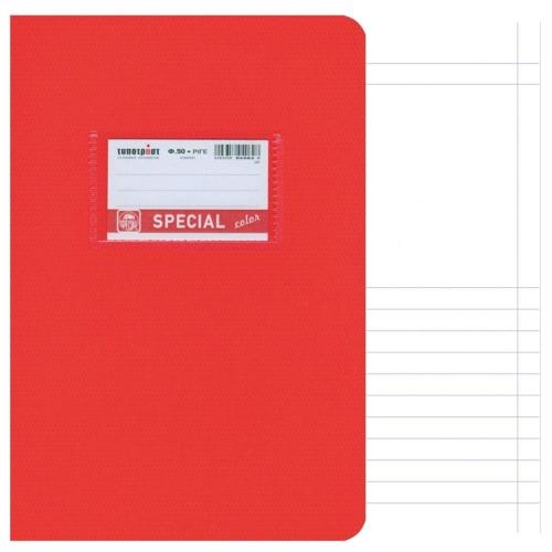 Τετράδιο Special 50φ ντύμα κόκκινο ΜΦ