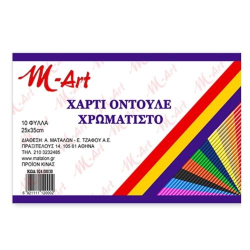 Μπλοκ οντουλέ M-Art 25x35 cm 10 φύλλα