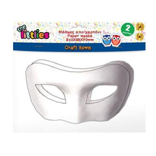 Μάσκες χάρτινες 2 τεμ.The littlies 0646745