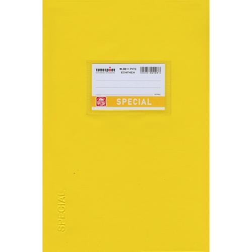 Τετράδιο Special 50φ ντύμα κίτρινο