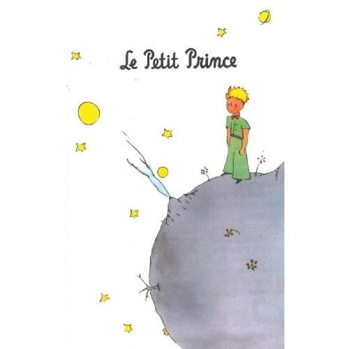 Ντοσιέ λάστιχο le petit prince 24x34 cm πλανήτης