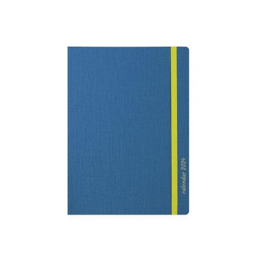 Ημερολόγιο 2021 12x17 Ekdosis No mad