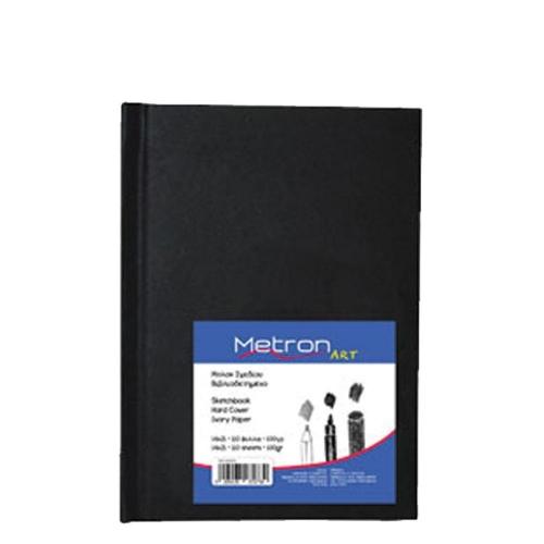 Σημειωματάριο 14x21cm Metron 110φ sketchbook