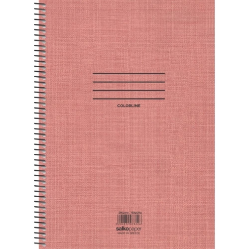 Τετράδιο σπιράλ Α4 Colorline 1 θέμα