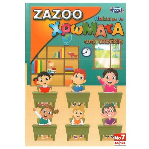 Μπλοκ παιδικής ζωγραφικής Zazoo σχολείο No7