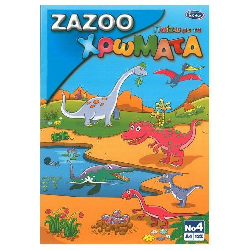 Μπλοκ παιδικής ζωγραφικής Zazoo δεινόσαυροι No4